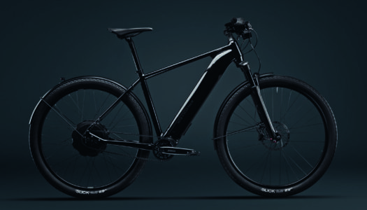 MTB Cycletech CODE ist German Design Award 2020 Gewinner