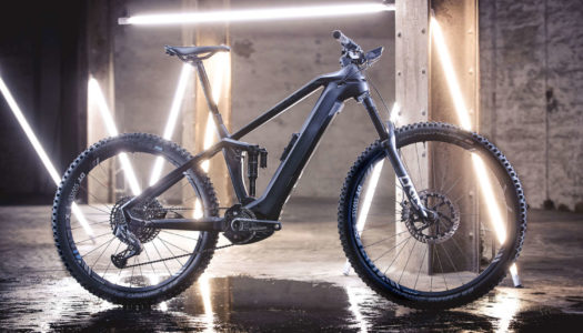 BULLS SONIC EVO AM 6 CARBON wird Design & Innovation Award Winner 2020