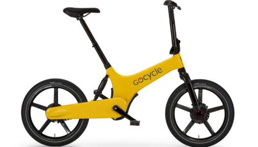 Gocycle 2021 – neues, urbanes G3+ kommt als Limited Edition